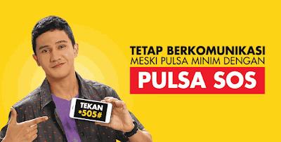tutorial Hutang Pulsa Darurat Indosat Ooredoo Terbaru 2018