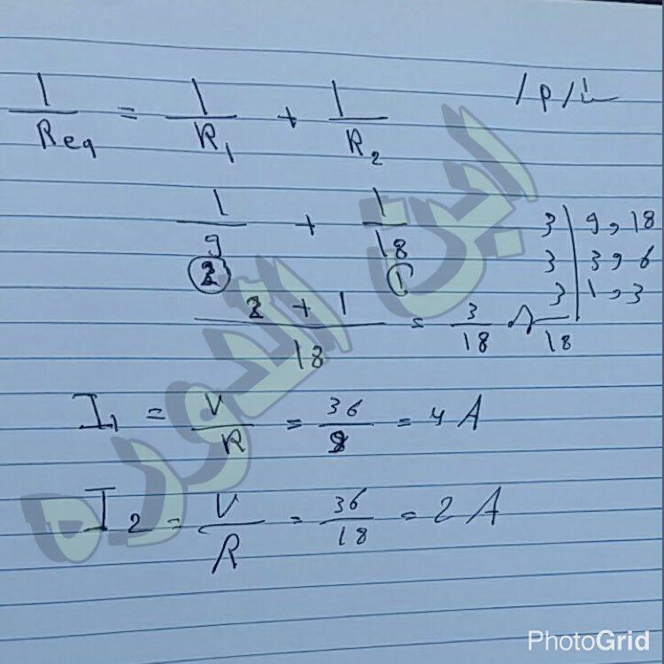 مهم اجوبة امتحان الفيزياء التمهيدي للثالث المتوسط 2017 IMG_20170211_095448