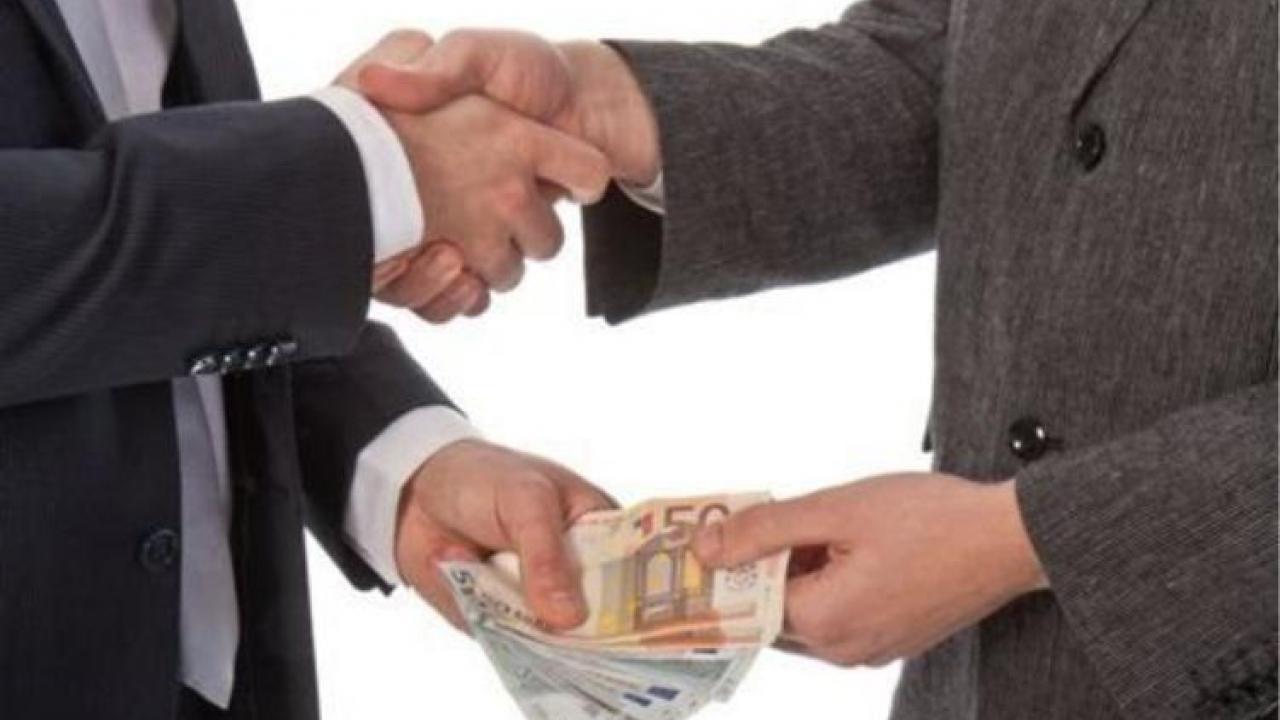 Άνοδος της θέσης της Ελλάδας στον Δείκτη Αντίληψης Διαφθοράς για το έτος 2020