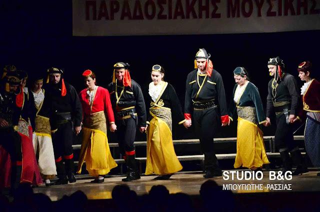 Το πρόγραμμα εκδηλώσεων μνήμης στο Ναύπλιο για τη Γενοκτονία των Ελλήνων του Πόντου