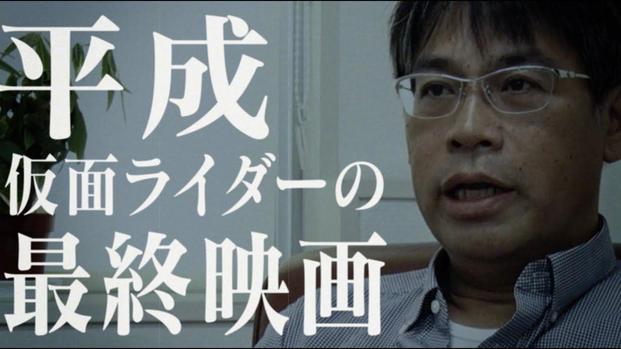 Kamen Rider ZI-O The Movie: Over Quartzer Seventh Trailer