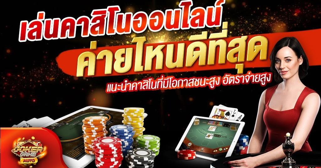 Betting websites with no minimum deposit dobet live betting sites