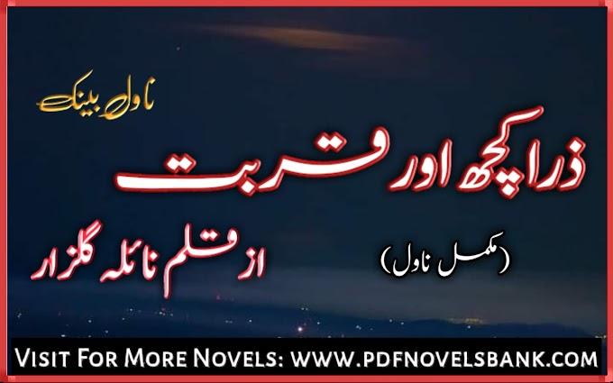 Zara Kuch Aur Qurbat by Naila Gulzar Novel Complete Pdf