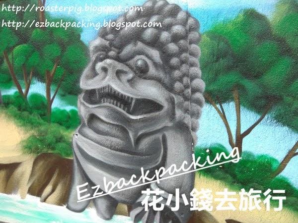坪輋壁畫村石獅壁畫
