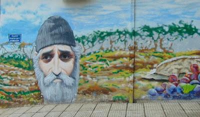 Θεσσαλονίκη: Το άγνωστο γκράφιτι για τον Άγιο Παΐσιο και η ιστορία του