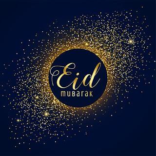 صور عيد اضحي مبارك , صور عيد سعيد مبارك جديدة 2030