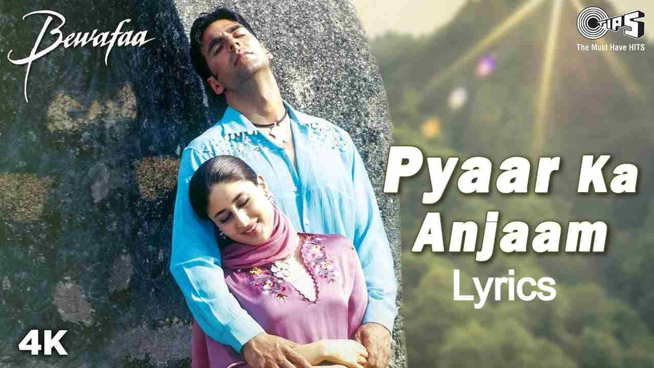 Pyaar Ka Anjaam Lyrics In Hindi