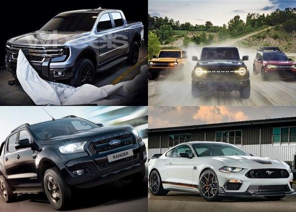 Ford Argentina lanzamientos 2021