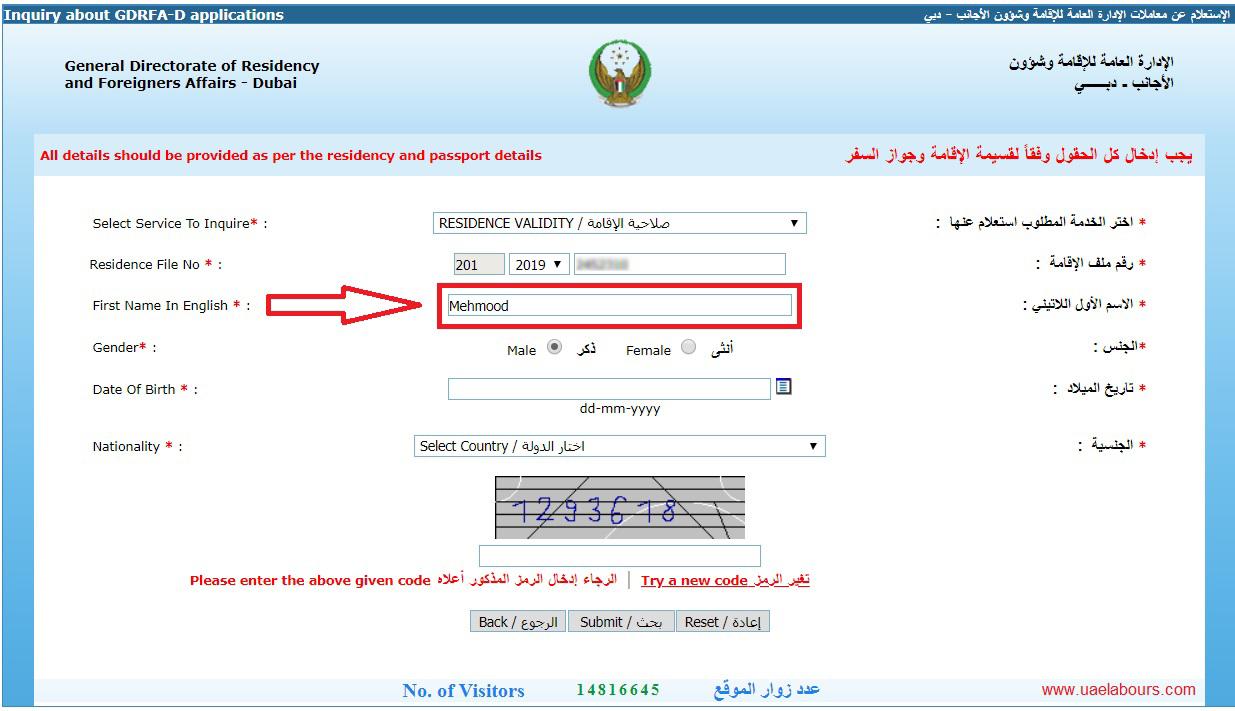 Abu dhabi visa status