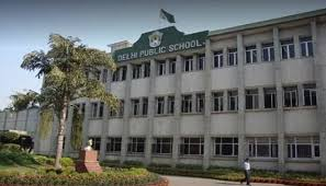 दिल्ली पब्लिक स्कूल ,मथुरा रोड