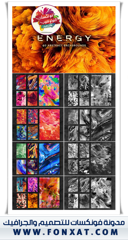 ChromaSupply Energy 40 Abstract Backgrounds
