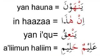 contoh hukum izhar halqi
