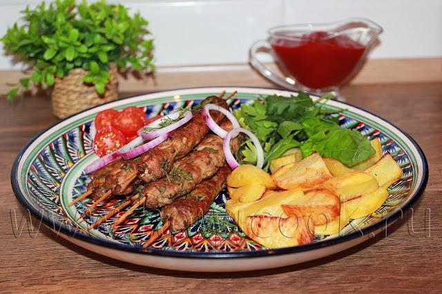 рецепт люля-кебаба из духовки