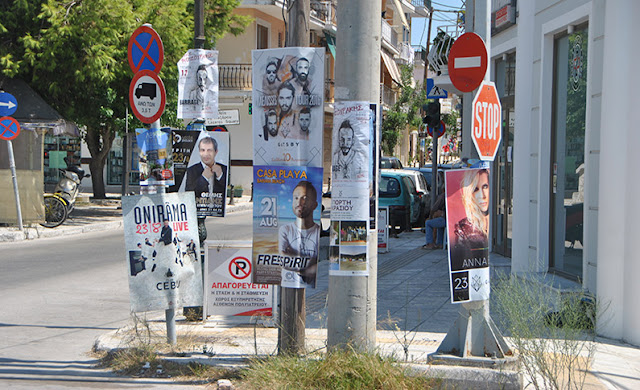 Nα βάλει τέλος στην αφισοκόλληση έχει στόχο ο Τομέας Καθαριότητας του Δήμου Άργους Μυκηνών