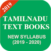 TN NEW SYLLABUS TEXT BOOKS 2019 KALVI NEWS NEW BOOKS