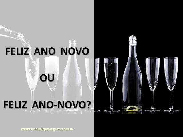 Saludos navideños, portugués, feliz año nuevo, feliz ano novo, hifen