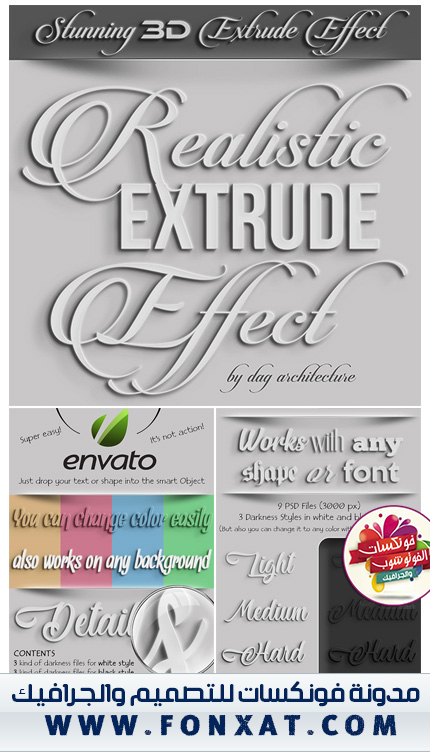 download Realistic 3D Extrude Effect