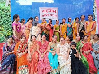 अंतर्राष्ट्रीय महिला दिवस पर गढ़वाल समाज महिला मंडल बालाघाट का प्रथम स्थापना दिवस सम्पन्न