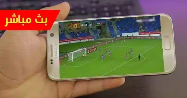 افضل تطبيق لمشاهدة المباريات مباشرة bein sports للكمبيوتر
