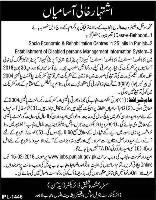 Jobs In Social Welfare and Bait Ul Maal Department Punjab Muzaffarabad February 2018