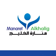 وظائف شاغرة فى وظائف شركه مناره الخليج لسنة 2020