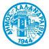 Δήμος Χαλανδρίου: Έκκληση στους δημότες να μην κατεβάζουν σκουπίδια