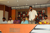 Yevaru movie press meet photos-thumbnail-20