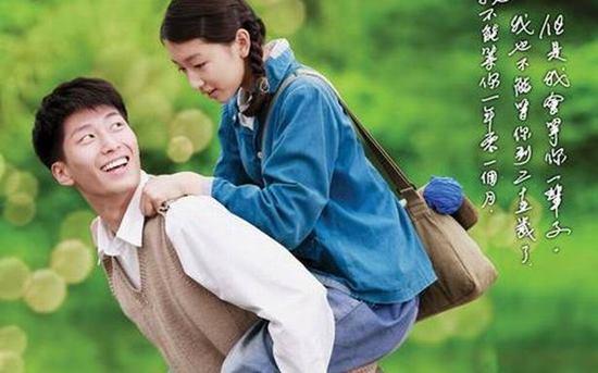 9 Film Romantis China Terbaik Bikin Baper Gak Ketulungan