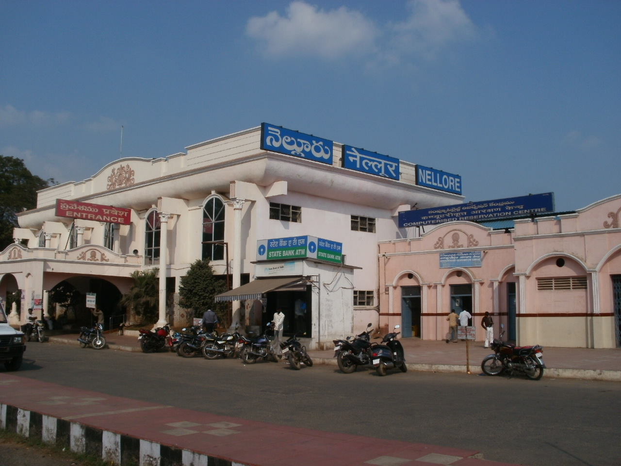 Nellore Information Directory Nellore Photos