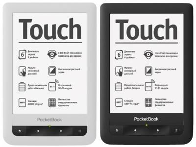 Pocketbook 622 Touch dostępny w czarnej i białej obudowie