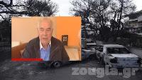 Πρώην Δήμαρχος Σπετσών κάνει έκκληση για κατεδάφιση όλων των παράνομων περιφράξεων στο νησί