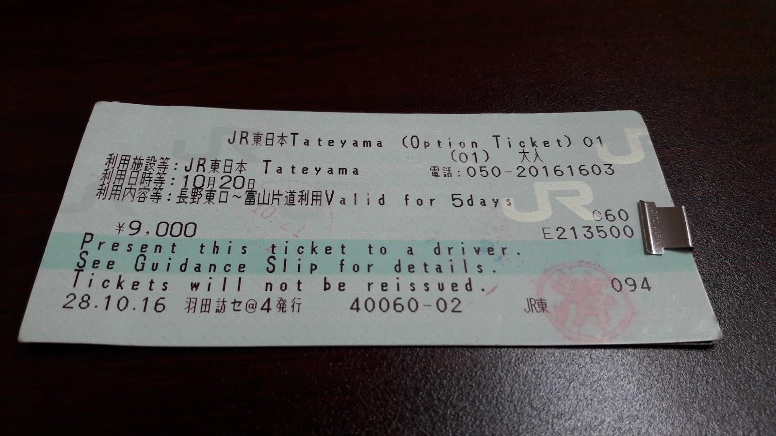 Catatan Perjalanan Transportasi Selama Di Jepang Tanpa Jr Pass Takayama Hokuriku 5 Days Jrpass Dewasa Tateyama Option Ticket
