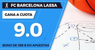 Paston Megacuota ACB: Bilbao Basket vs Barcelona 5 noviembre