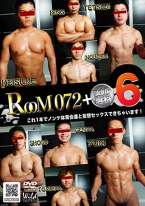 ROOM 072 + アナル専科 6 Wild