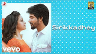 Watch Remo Sirikkadhey full Video Song Watch Online Youtube HD Free Download