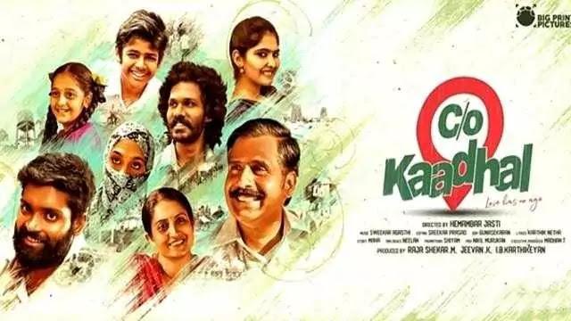 C/O Kaadhal Full Movie Watch Download Online Free