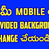 How to change video background in your android  mobile  explained using musage application in mobile phone