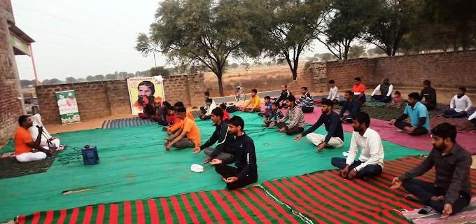 देवथला में चार दिवसीय योग शिविर का हुआ समापन