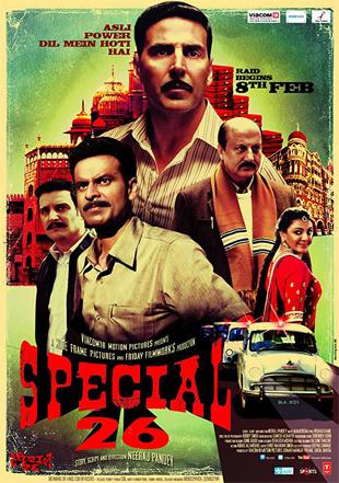 Special Chabbis 2013 Full Hindi Movie Download BRRip 720p ESub