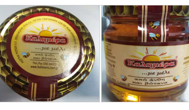 Συναγερμός από τον ΕΦΕΤ! Ανακαλείται νοθευμένο μέλι – ΜΗΝ ΤΟ ΚΑΤΑΝΑΛΩΣΕΤΕ