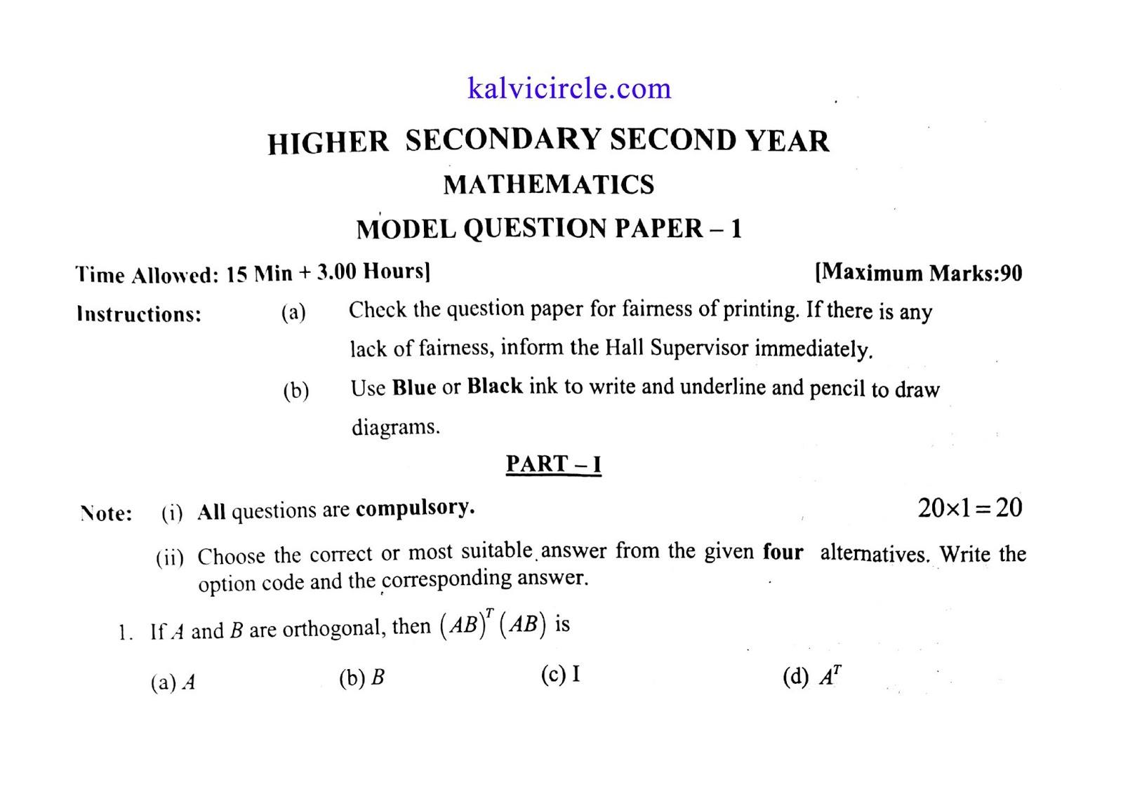 12th Std Mathematics PTA book Model Question and Answer Key(1,2,3,4,5,6) (English Medium) - 2020 ...