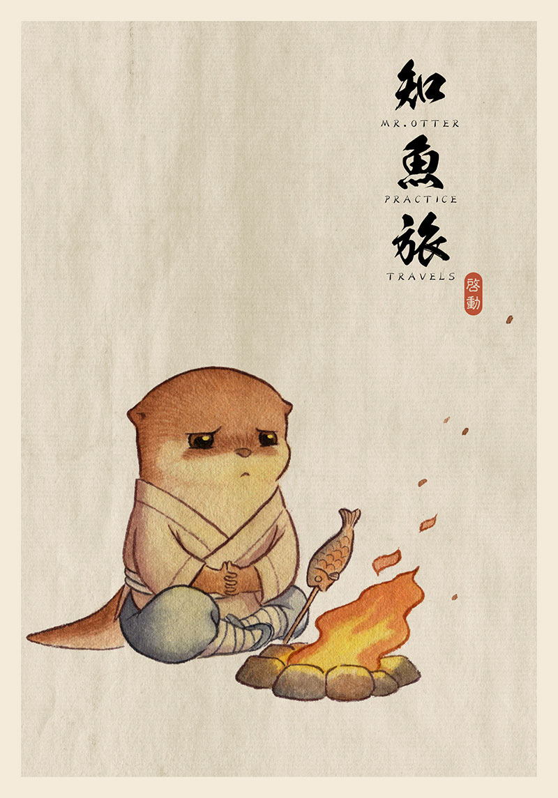 simon-lee-03 Mr.Otter's Practice Travels: Illustrations by Simon Lee Design