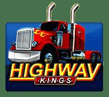 เเนะนำเกมสล็อต HighWay Kings