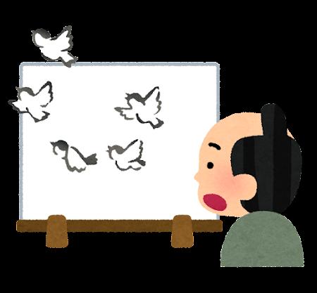 抜け雀のイラスト(落語)