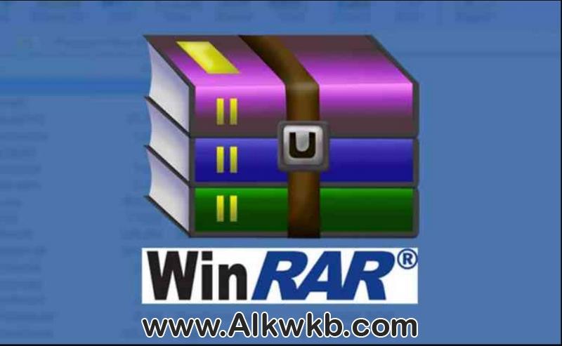 ًبرنامج ضغط الملفات Winrar هل هو مجاني ام مدفوع ؟ وما قصة الأربعين يوماً