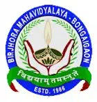 Birjhora College Bongaigaon Recruitment 2020