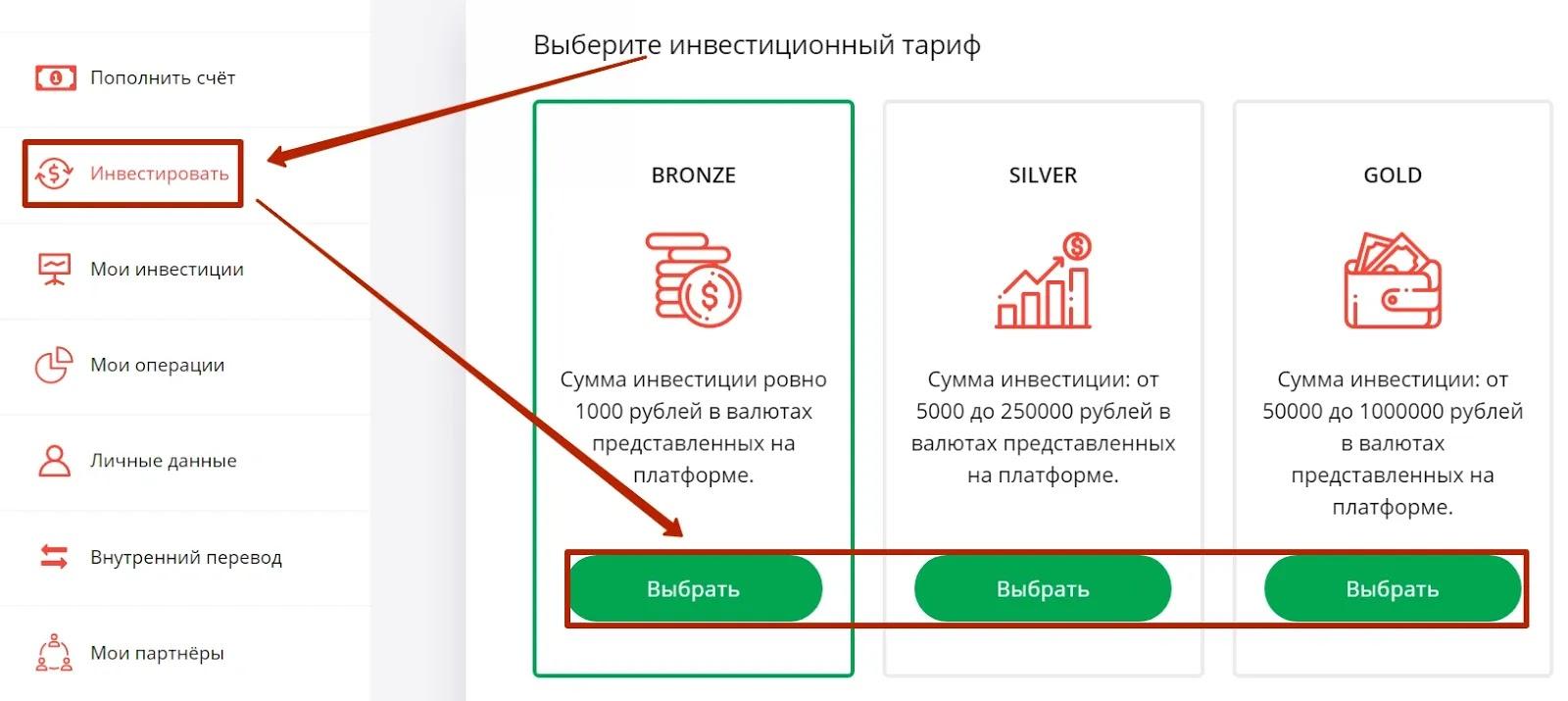 Создание депозита в CashStream