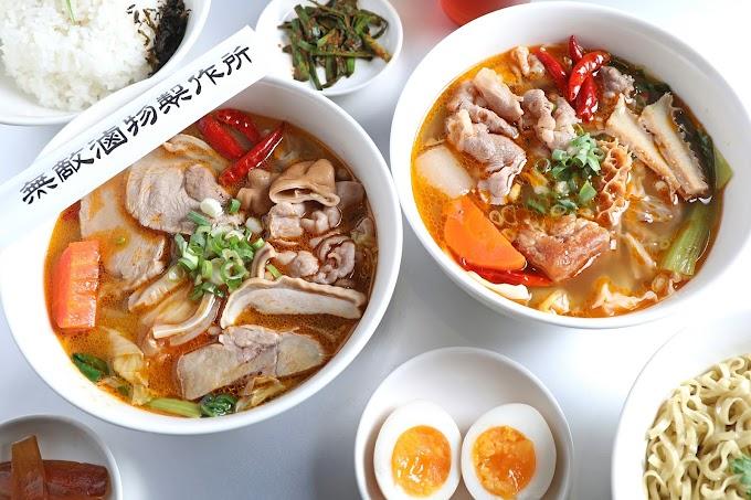 【台北美食】無敵滷物製作所 突破傳統的日系台式滷物