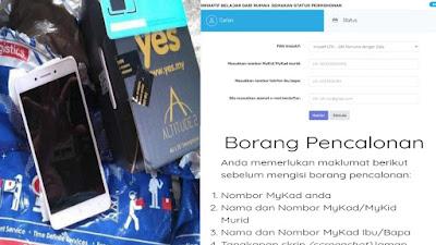 Cara Mohon dan Semakan Status Telefon Pintar Percuma B40 Secara Online