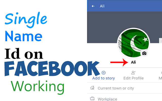 single name id, how to make single name account on facebook, single name id symbol, single name id facebook, single name id kaise banaye, single name id trick 2018, single name id fb, single name id proxy, single name id trick on facebook, single name id trick urdu, single name id 2018, single name id banane ka tarika, single name id list, single name id banana, single name fb id kaise banaye, single word name id, single word name id trick, how to make single name id in android,